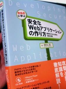 2011年6月の教科書